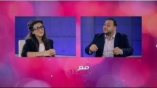 "getlinkyoutube.com-مع أمينة ""رفقا بالقوارير"" - أمينة كرم وعمو خالد   طيور الجنة"