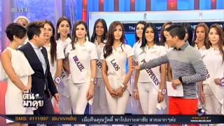 "getlinkyoutube.com-เวทีที่คนจับตามอง ""Miss International Queen 2014"""
