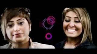 getlinkyoutube.com-أعلان دعاية زين  شوجي و فاطمة الصفي