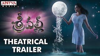 Srivalli Movie Theatrical Trailer || Srivalli Movie || Rajath, Neha Hinge || VijayendraPrasad width=