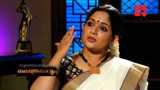 getlinkyoutube.com-Kavyamadhavan Exclusive Interview- Reporter TV part 2