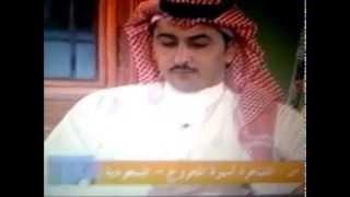 getlinkyoutube.com-طلال الرشيد مكالمه ممنوعه من العرض 2013