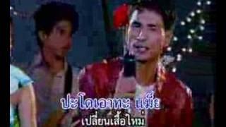 "getlinkyoutube.com-Khmer surine ""peak aov min del khoeun doss"""