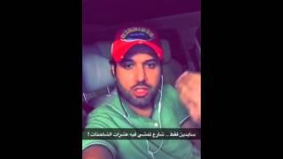 getlinkyoutube.com-حادث الفتيات الكويتيات - جسر ام الهيمان