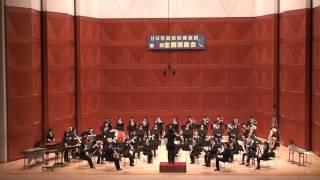 必見!★☆★☆★2015年度課題曲 マーチ「プロヴァンスの風」第49回定期演奏会