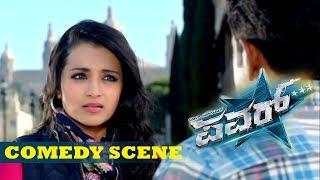 Puneeth Rajkumar sakkath comedy with Trisha | Kannada Comedy Scenes |  Power Kannada Movie