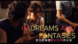 getlinkyoutube.com-【曼哈頓戀習曲】電影主題曲Lost Stars-迷路的星星-女友版−綺拉奈特莉演唱