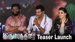 Irumbu Thirai Tamil Movie | Teaser Launch | Full Video | Vishal | Samantha | Arjun | Thamizh Padam