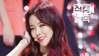 getlinkyoutube.com-[Fancam] SERRI of Dal★Shabet(달샤벳 세리) Someone like U(너 같은) @M COUNTDOWN_160107 EP.89