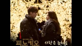 Park Shin Hye - Love Is Like A Snow (Pinocchio OST Part.4)