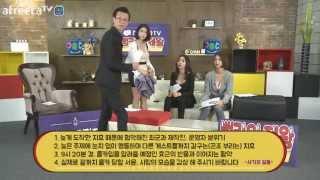 만우절 특집 LIAR KING 뻥카의 제왕_최군/효근/지효/서윤/시링