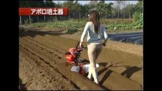 getlinkyoutube.com-YANMAR ヤンマーミニ耕うん機 QT30