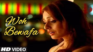 Woh Bewafa Full Song (Ye Mere Ishq Ka Sila- Remix)   Agam Kumar Nigam Sad Songs