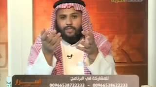 getlinkyoutube.com-علاج العظام مع الدكتور ماهر صيدم