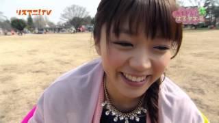 getlinkyoutube.com-三森すずこ 「LisAniTV みもりんのはるやすみ」#2