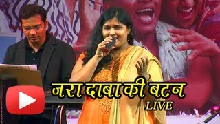 getlinkyoutube.com-Marathi Lavani Song - Jara Daba Ki Button - Live Performance - Maithili Panase-Joshi - Movie Popat