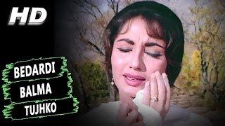 Bedardi Balma Tujhko | Lata Mangeshkar | Arzoo 1965 Songs | Sadhana, Rajendra Kumar