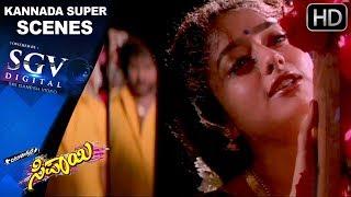 getlinkyoutube.com-Soundarya First Night Rejecting Scene | Sipayi Kannada Movie | Kannada Emotional Scenes 113
