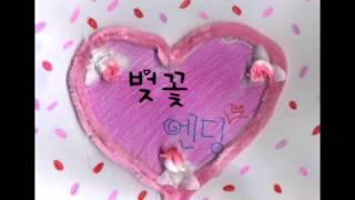 getlinkyoutube.com-벚꽃엔딩 대구 장산초등학교 6학년 6반