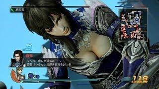 getlinkyoutube.com-Dynasty Warriors 8 All Female Musou Attacks Exhibition