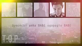 BIG BANG - BAE BAE (lyrics)_EASY TO READ