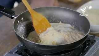 getlinkyoutube.com-Foodwork บัว : รุ้งลาวัลย์  โทนะหงษา : 2 พ.ย. 57 (HD)