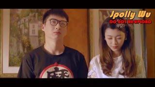 getlinkyoutube.com-[ซับไทย] Cut ม่ายติงพาแฟนเข้าบ้าน