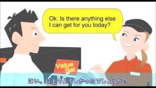 getlinkyoutube.com-トラベル英会話が次々飛び出すロープレ学習法がついに日本上陸!Hapaトラベル英会話完全版