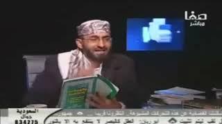 getlinkyoutube.com-موت معاوية بين خالد الوصابي وعدنان ابراهيم ومحمد المسعري