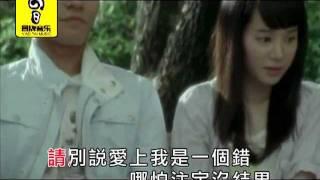 getlinkyoutube.com-冷漠 楊小曼 我愛你勝過你愛我