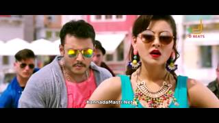 getlinkyoutube.com-kannada Darshan airavata new  tariler HD video