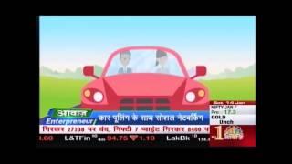 Orahi CNBC - Safe, economical and convenient carpooling