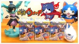 getlinkyoutube.com-YO-KAI WATCH movie version random surprise eggs Toy Unboxing Review