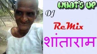 getlinkyoutube.com-Shantaram | शांताराम | Orignal Dj song with lyrics 2015 HD