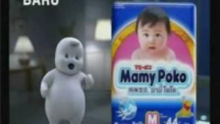 getlinkyoutube.com-MamyPoko tv commercial