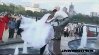 getlinkyoutube.com-طرائف ضحك فى الأفراح best wedding fail compliation 2013{A C V}