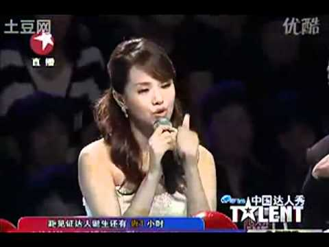 Liu Wei China's Got Talent  - You're Beautiful (Eng Sub)