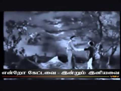 TAMIL OLD SONG--Kulungidum poovilellaam(vMv)--VALAYAAPATHI