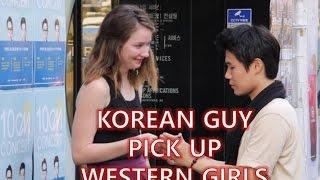 getlinkyoutube.com-한국남자가 서양여자 번호따기 Korean Guy Pick Up Western Girls