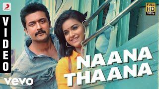 Thaanaa Serndha Koottam - Naana Thaana Tamil Video | Suriya | Anirudh l Keerthi Suresh