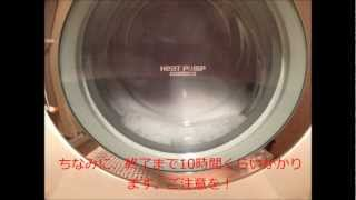 getlinkyoutube.com-ドラム式洗濯機の洗浄 NA-VR1100