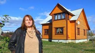 Строительство дома без начального капитала. РЕАЛЬНАЯ ИСТОРИЯ
