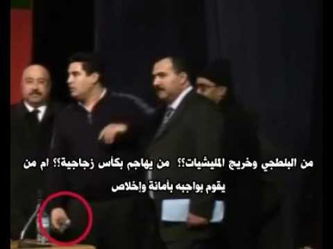 Fès : Hassan Taïqui (PAM) Vs Hamid Chabat (PI) - Affaire des l'Alcool ou Al Omrane ?!