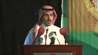getlinkyoutube.com-برومو:حفل الشيخ سعود بن رداح البقمي