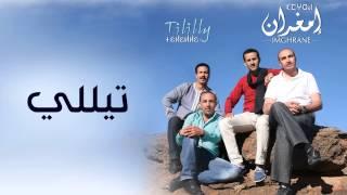 getlinkyoutube.com-Imghrane - Tililly (Official Audio) | إمغران - تيللي