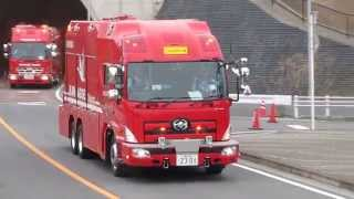 getlinkyoutube.com-埼玉県特別機動援助隊合同訓練 緊急走行