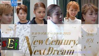getlinkyoutube.com-タカスペ2015コーラス隊(星組さんです)◆宝塚歌劇2015