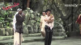 getlinkyoutube.com-مسرحية مثلث برمودا