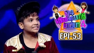 getlinkyoutube.com-Odi Vilayadu Pappa 4 | Epi 53 | Ajay | 12/10/2015