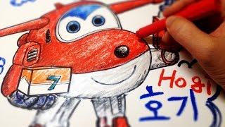 getlinkyoutube.com-슈퍼윙스 - 호기 그리기  Super Wings Hogi drawing [라임튜브]
